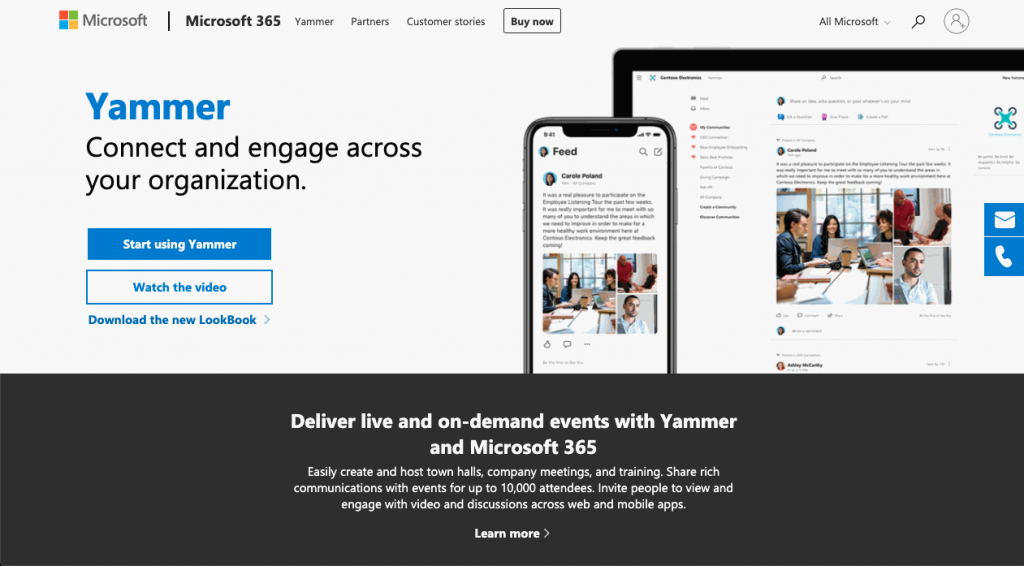 Yammer aims to be a complete enterprise social network, not just an inner company chat program